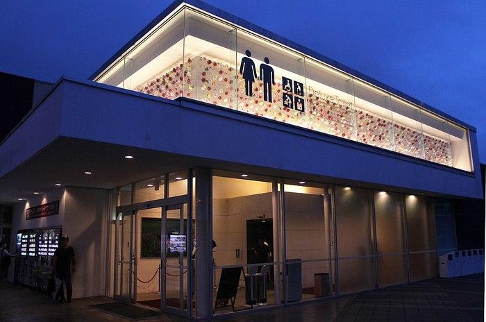 【愛知】来場者数国内3位のテーマパーク!「刈谷ハイウェイオアシス」の魅力に迫る