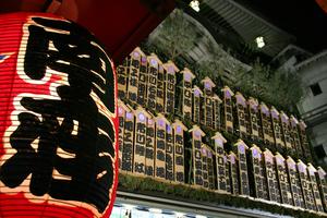 【関西】歌舞伎を鑑賞できる劇場は?京都四篠南座・松竹座(大阪)をご紹介