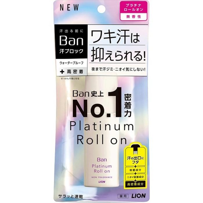 おすすめ制汗剤・デオドラント21選♡種類や選び方も紹介