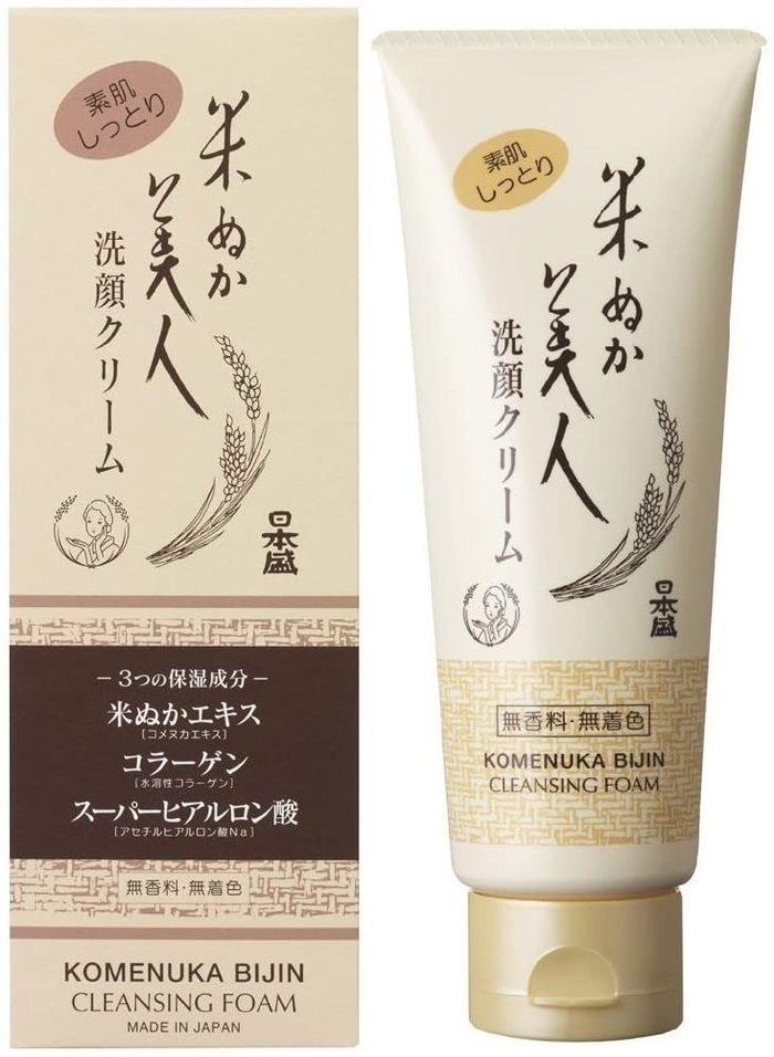おすすめ米ぬか洗顔石鹸&洗顔フォーム!人気ランキング15選