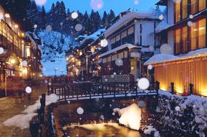 山形のビジネスホテル|温泉付き、素泊まりいろんなタイプの人気格安宿おすすめ15選