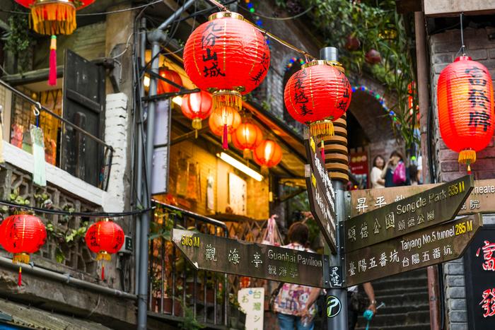 【台湾】九份(キュウフン)にあるおすすめ観光スポット10選!気軽に楽しめる街へ
