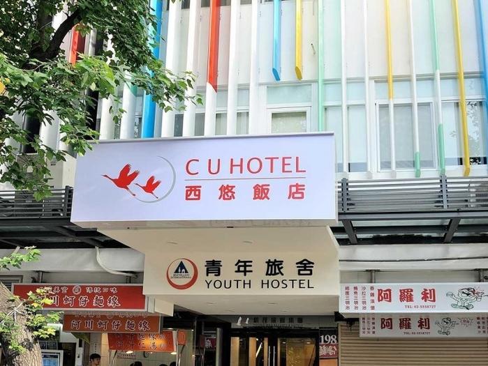 【台湾】台北ホテル・宿泊施設のおすすめベスト10