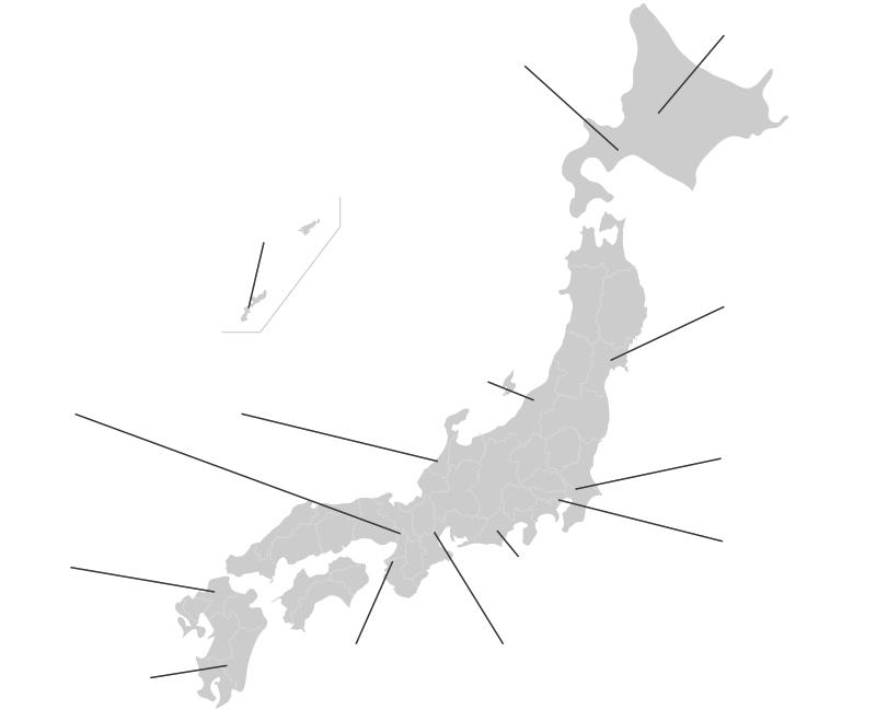 日本でWi-Fiレンタルができる空港