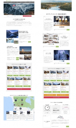 旅行商品の料金比較サイト「トラベルブック」において、カナダ・アルバータ州の観光促進を目的とした旅行ガイドコンテンツの提供を開始いたしました。
